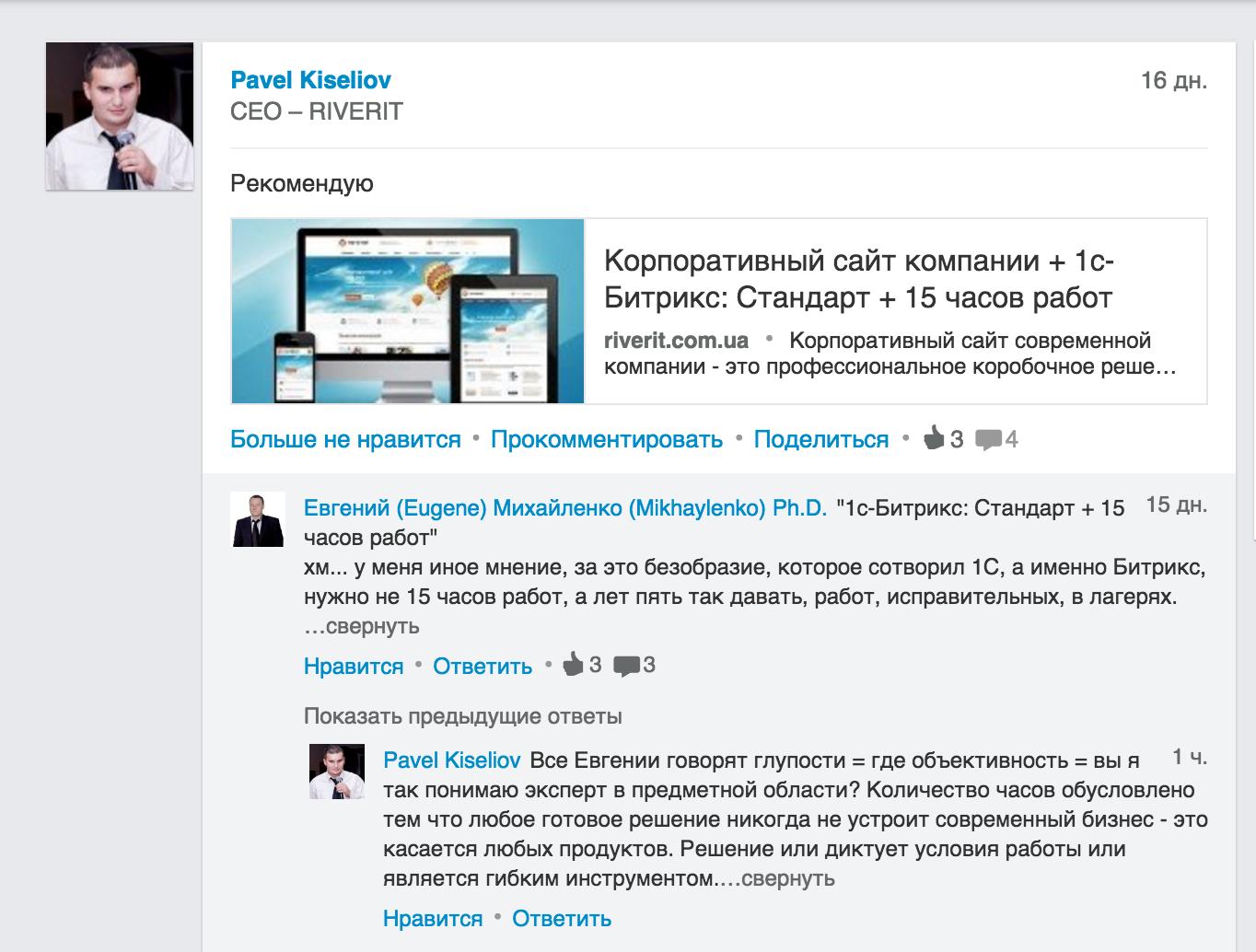www знакомства ua часовой пояс